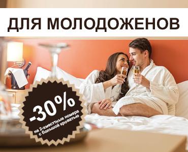 Выгодное предложение. Первая брачная ночь скидка 30% в гостинице Волгореченск. Номера с удобствами
