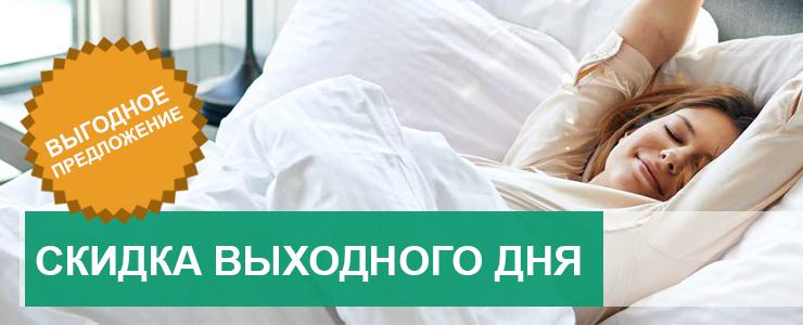 Скидка выходного дня в гостинице Волгореченск